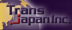 トランス・ジャパン株式会社